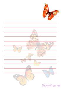 Шаблон КЖ Бабочки - шаблон