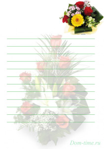 Шаблон КЖ цветы - пустой шаблон страницы КЖ